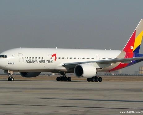 Harga Tiket Pesawat Asiana Airlines Murah