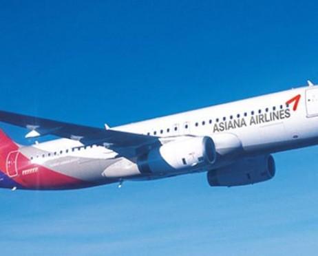 Harga Tiket Asiana Airlines Murah