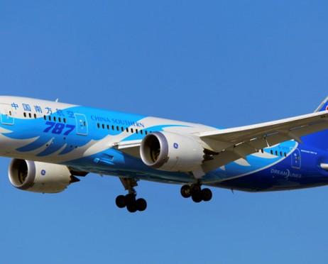 Harga Tiket Pesawat China Southern Airlines Murah