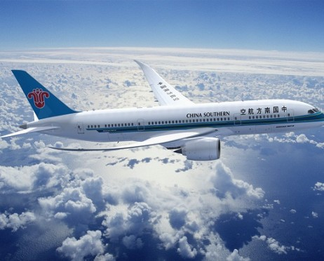 Cari Tiket China Southern Online