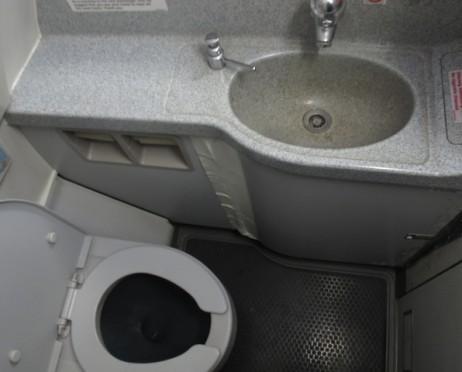 Toilet Pesawat Citilink | Tiket.com