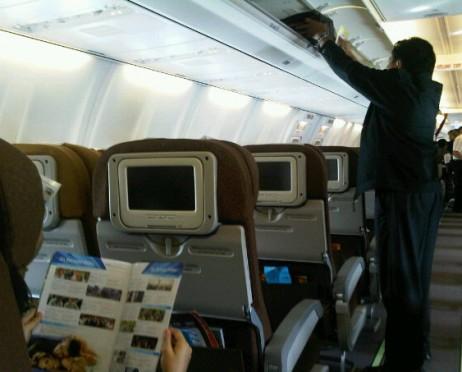 Kelas Eksekutif Garuda Indonesia