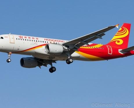 Harga Tiket Pesawat Hong Kong Airlines Murah