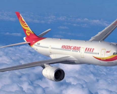 Harga Tiket Hong Kong Airlines Murah
