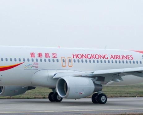 Cari Promo Tiket Hong Kong Airlines Online