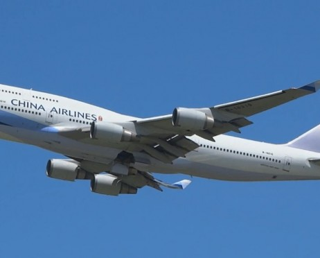 Cari Tiket China Airlines Online