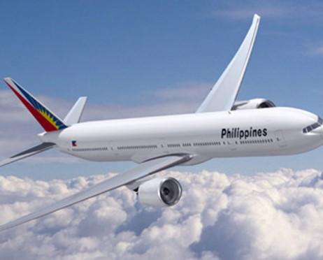 Tiket Philippine Airlines