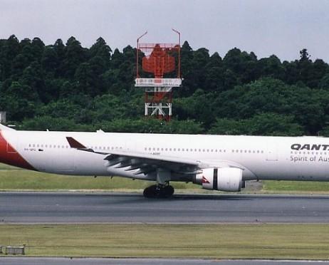 Cari Promo Tiket Pesawat Qantas Airways Online
