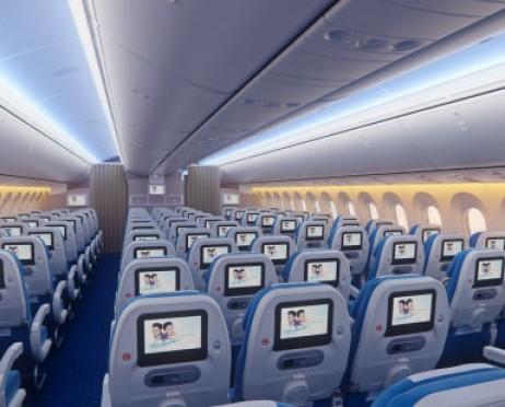Tiket Pesawat Xiamen Air