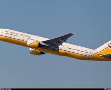 Cari PromoTiket Pesawat Royal Brunei Airlines Online