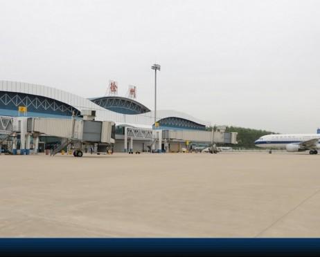 Foto di Shuanggou (XUZ)