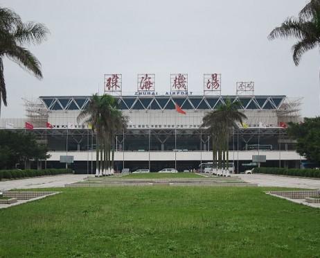 Foto di Sanzao Town (ZUH)