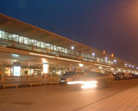 Foto di Chengdu (CTU)