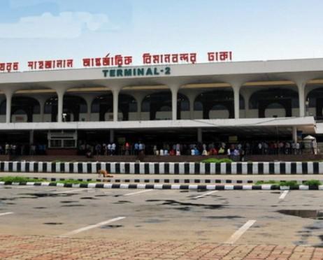 Foto di Dhaka (DAC)