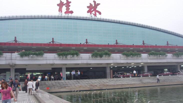 Foto Bandara di Guilin Liangjiang Guilin