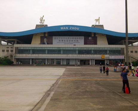 Foto di Wanzhou (WXN)