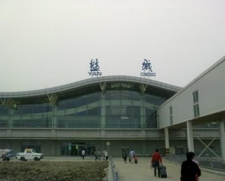 Foto di Nanyang (YNZ)