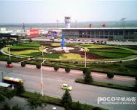 Foto di Yuncheng (YCU)