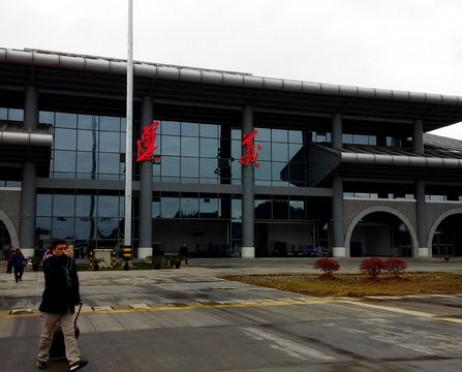 Foto di Xinzhou (ZYI)