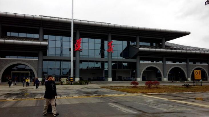 Foto Bandara di Zunyi Xinzhou  Xinzhou