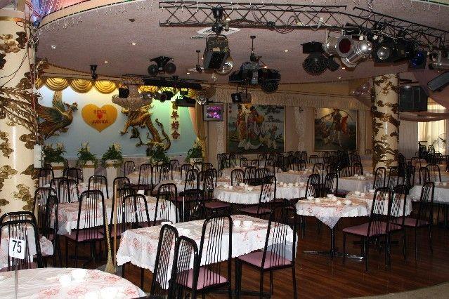 Golden Palace Restaurant Balikpapan
