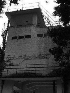 Benteng De Kock