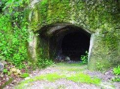 Terowongan (Gua) Jepang