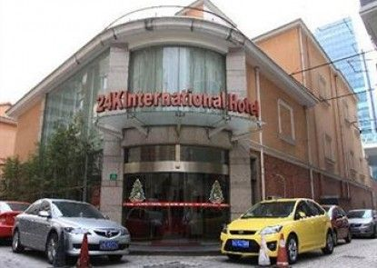 24K International Hotel (People\'s Square)