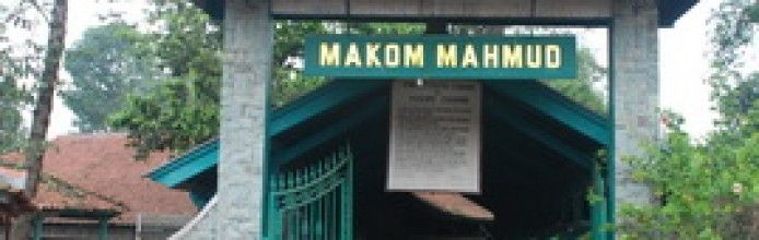 Mahmud Indigenous Village