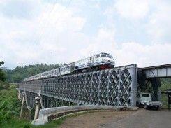 Jembatan Kuno Cirahong