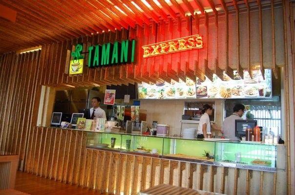 Tamani Kafe