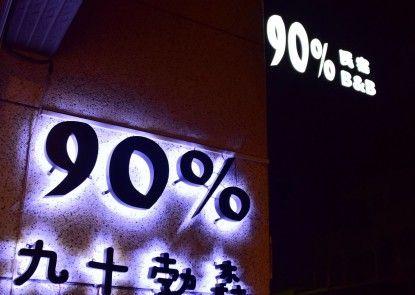 90 Percent B&B