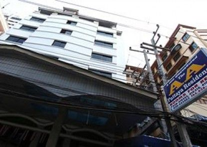 AA Pattaya Residence