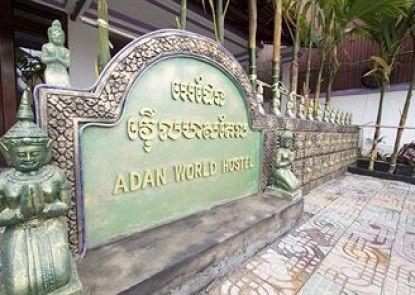Adan World
