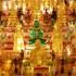 Admission to Baan Sukhawadee