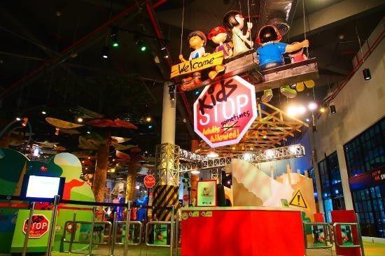 Admission to KidsSTOP Singapore