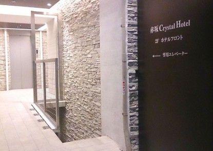 Akasaka Crystal Hotel - Adults Only
