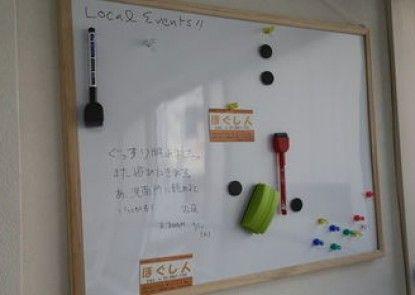 Akatsuka International Guest House - Hostel