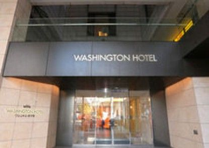 Akihabara Washington Hotel