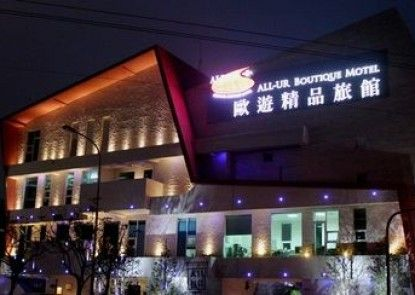All-Ur Boutique Motel - Yi-Lan Branch