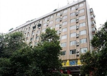 Ane Hotel - Renmin Park Branch