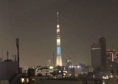 APA Hotel Tokyo-Kudanshita