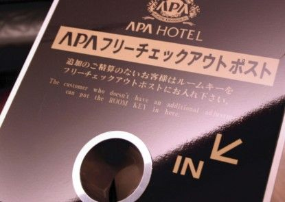 APA Hotel Kumamoto-Kotsu-Center- Minami