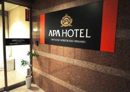 APA Hotel Miyazaki Nobeoka Ekiminami