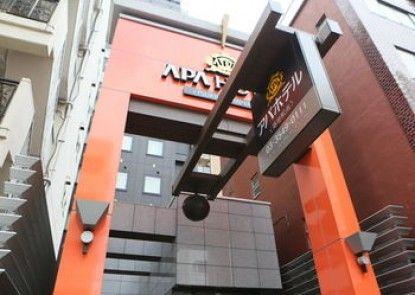 APA Hotel Tsukiji-Eki-Minami
