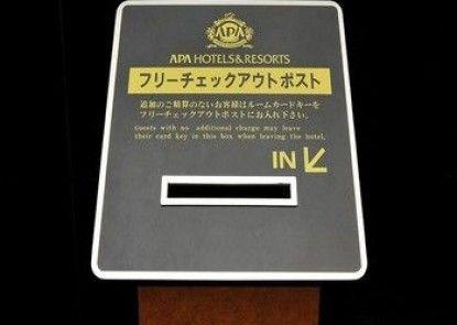 APA Villa Hotel Akasaka-Mitsuke