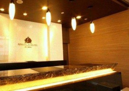 APA Villa Hotel Tsubamesanjo-Ekimae