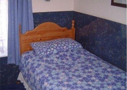 Argyle Lodge - Guest house