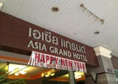 Asia Grand Hotel Hat Yai