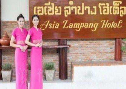 Asia Lampang Hotel